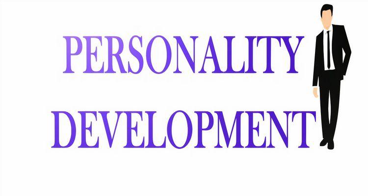 Personality Development kaise kare/व्यक्तित्व विकास कैसे करें